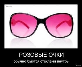 20121023-215735.jpg